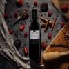Red Dry Nobilos Wine
